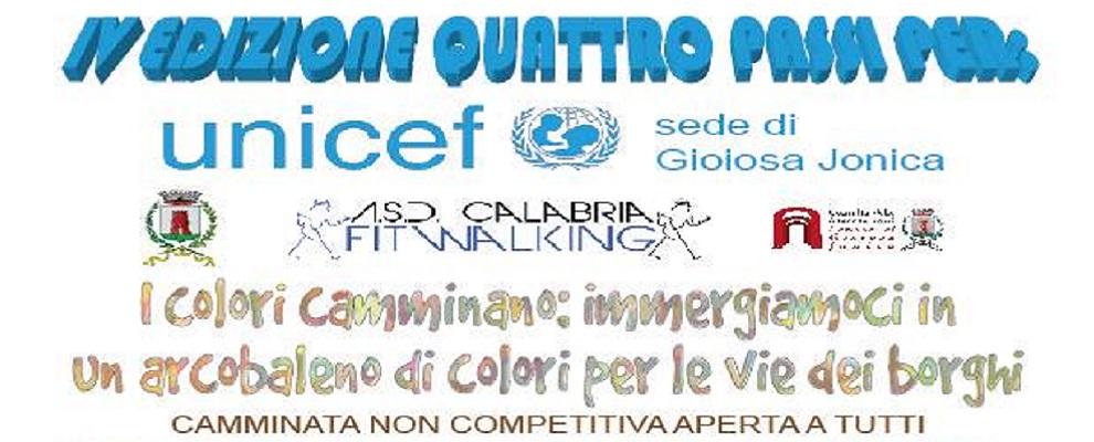 UNICEF-FITWALKING: OGGI A GIOIOSA UNA RACCOLTA FONDI PER I TERREMOTATI
