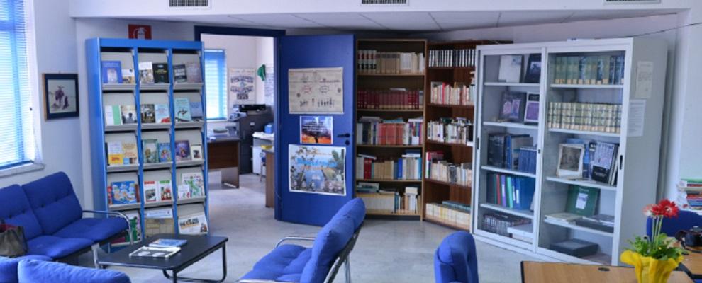 "Marina di Gioiosa: ""assemblea elettiva membri commissione biblioteca"""