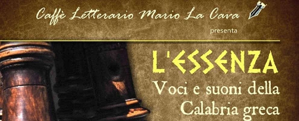 Bovalino, 3 dicembre: l'Essenza. Voci e suoni della Calabria greca