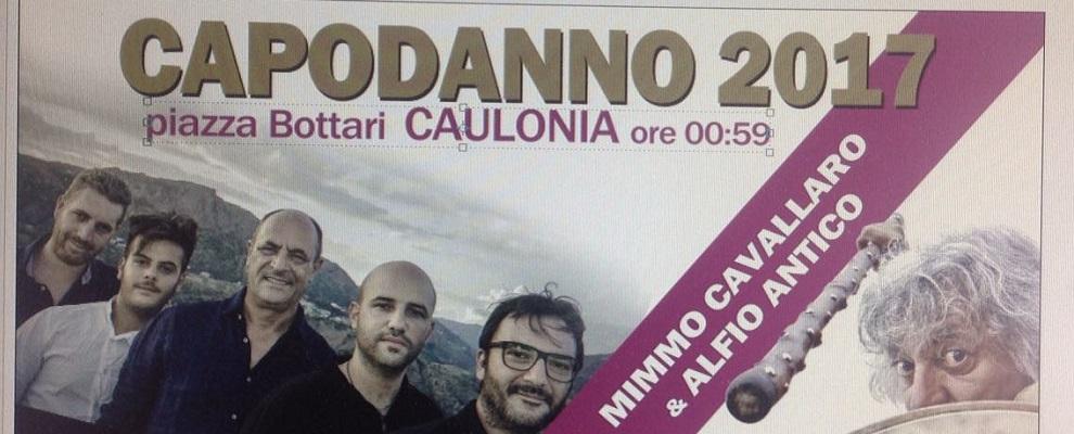 Capodanno a Caulonia con Mimmo Cavallaro