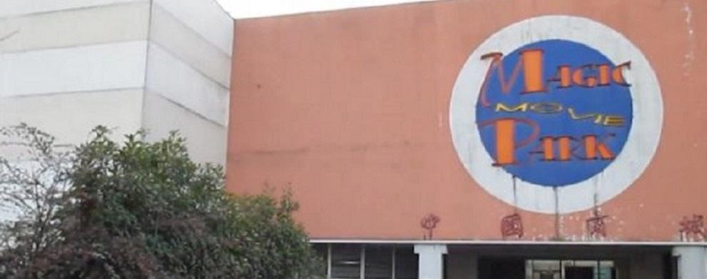 'Ndrangheta, fallimento del multisala Brianza. Arrestato 70enne originario di Roccella