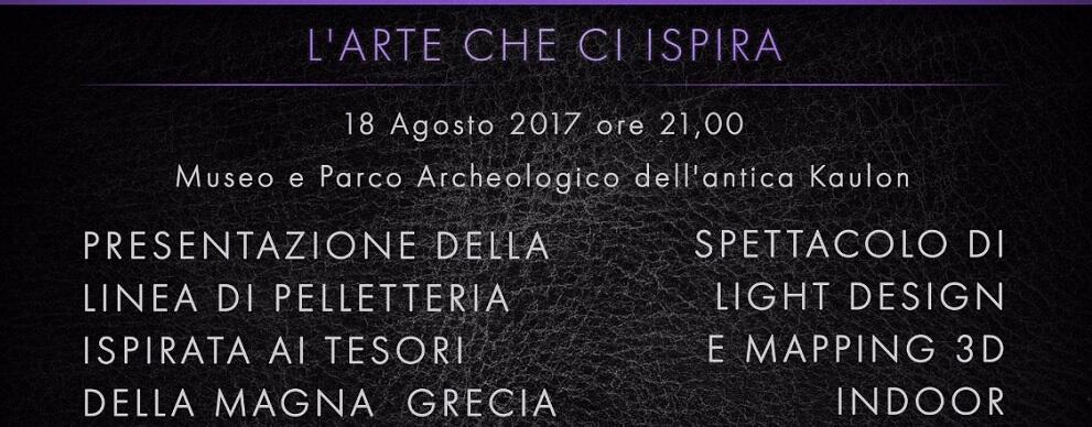 """Il 18 agosto si terrà l'evento """"L'arte che ci ispira"""" al Museo Archeologico dell'Antica Kaulon"""
