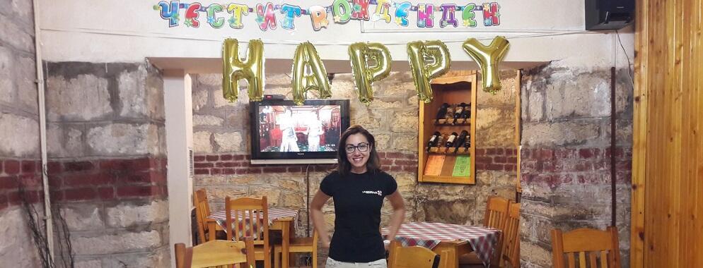 Buon compleanno Suely!