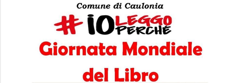 Caulonia Marina: cultura in piazza in occasione della giornata mondiale del libro