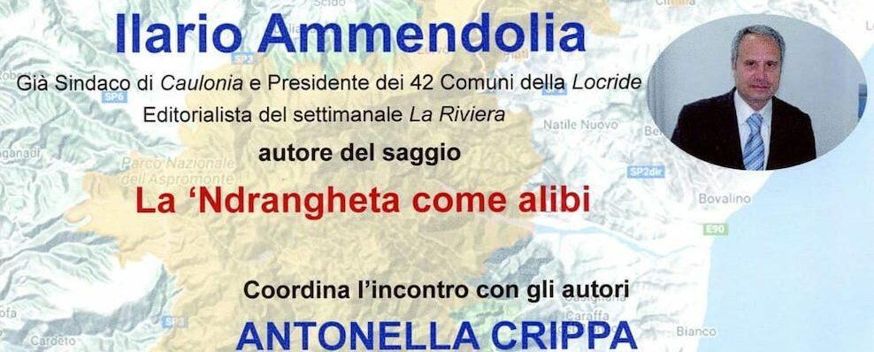 Ilario Ammendolia presenta il suo nuovo libro a Lecco