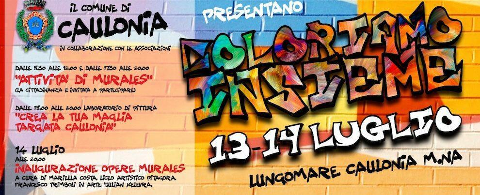 Questa sera l'inaugurazione dei murales realizzati sul lungomare di Caulonia