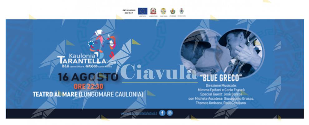 Il Kaulonia Tarantella Festival incontra il Roccella Jazz con Mimmo Epifani e Josè Barros