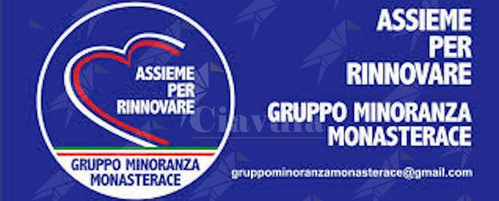 """Murdolo risponde alla maggioranza: """"Il sindaco non vive a Monasterace e non frequenta locali pubblici. E gli altri amministratori dove sono?"""""""