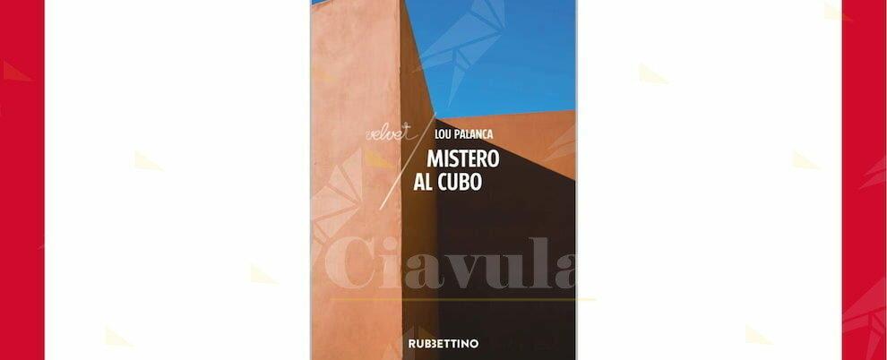 """A Siderno la presentazione di """"Mistero al cubo"""", l'atteso romanzo firmato Lou Palanca"""