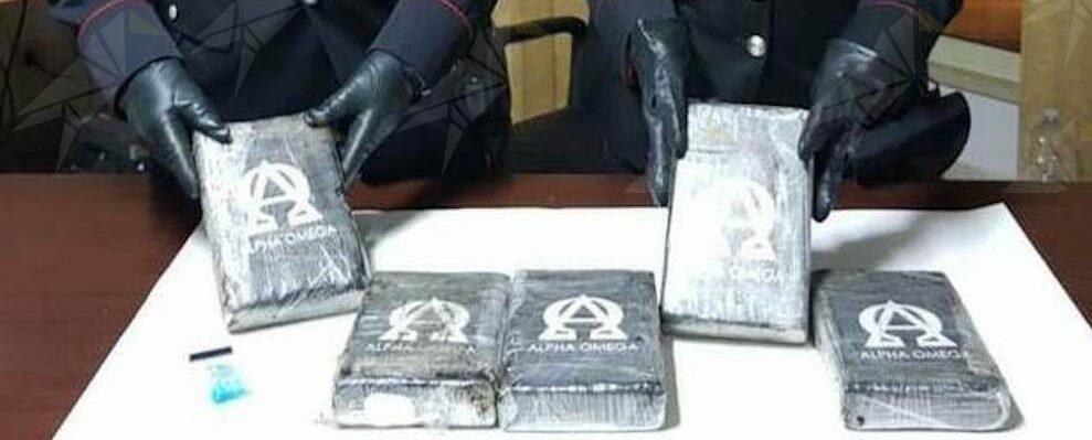 Pronti per imbarcarsi con 5kg di cocaina in auto. Due arresti a Villa San Giovanni