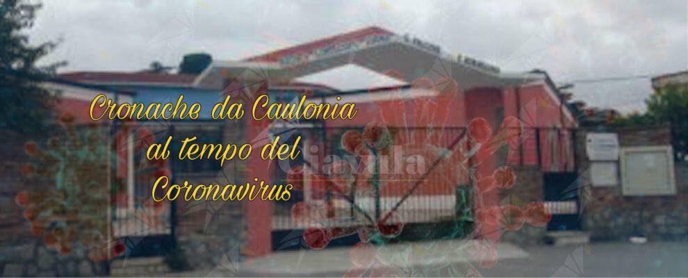 Caulonia: Insegnante positiva al covid, alunni della prima classe in quarantena