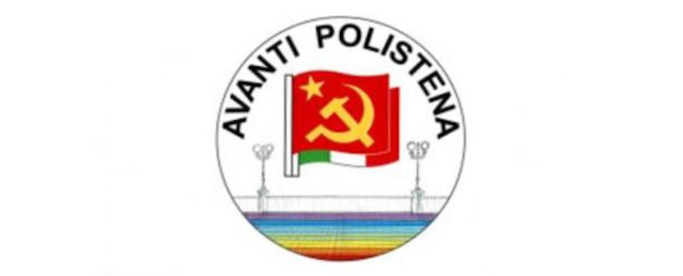 Polistena, adottato il Piano Strutturale Comunale, la soddisfazione del gruppo di maggioranza