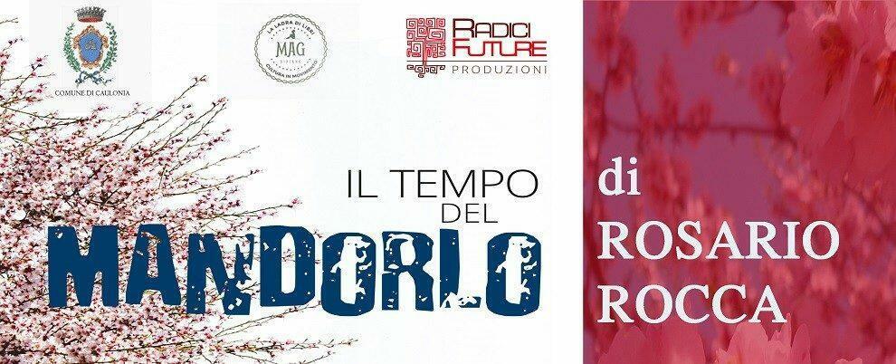 Domani a Caulonia la presentazione del romanzo d'esordio dell'ex sindaco di Benestare Rosario Rocca